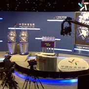 WinTV Topaze China Lottery