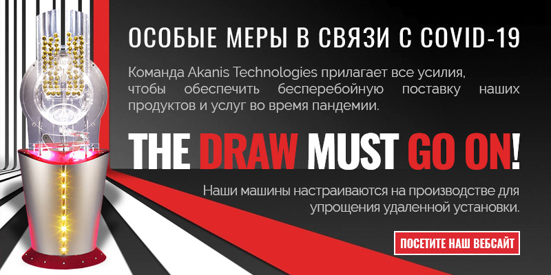 The Draw must go on RU